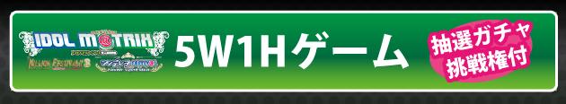 ��640px���n�o�i�[