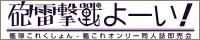 砲雷撃戦!よーい四十戦目(艦隊これくしょん-艦これ-)